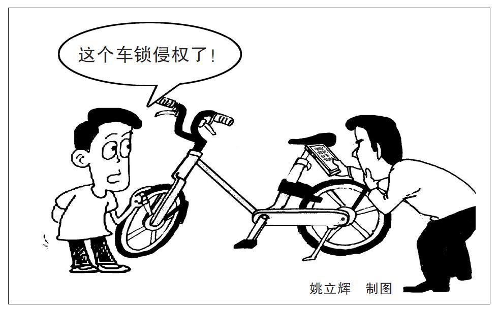 动漫 简笔画 卡通 漫画 手绘 头像 线稿 982_613